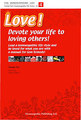 HL Series - Love! Devote your life to loving others! - Vol 4/Torako Yui