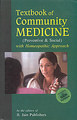Textbook of Community Medicine (Preventive & Social)/B. Jain