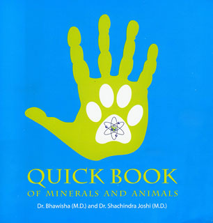 Bhawisha Joshi / Shachindra Joshi: Quick book of Minerals & Animals
