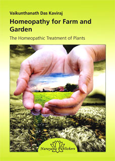 Homeopathy for Farm and Garden - Imperfect copy, Vaikunthanath Das Kaviraj